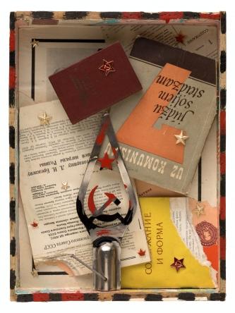 Visvaldis Ziedins, Kārbiņa 'Uz komunismu', 1989